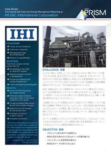 IHI Japanese Case Study